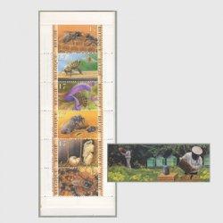 ベルギー 1997年ハチ切手帳