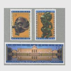 ベルギー 1997年王立中央アフリカ博物館100年3種