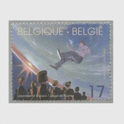 ベルギー 1998年宇宙開発協会世界会議
