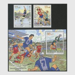 ベルギー 1998年サッカーW杯フランス大会3種