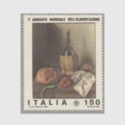 イタリア 1981年世界食料デー