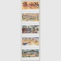 アメリカ 2019郵便局の壁画5種連刷