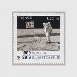 フランス 2019年月面着陸50年
