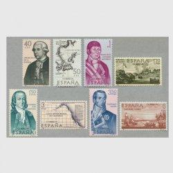 スペイン 1967年北西海岸と北米大陸への冒険8種