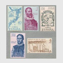 スペイン 1968年ベネズエラとカラカスへの布教5種