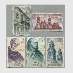 スペイン 1970年メキシコへの冒険と建設5種