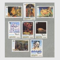 スペイン 1994年ダリの絵画8種