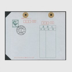 小包はがき 1981年40円鳳凰・「東京中央」初日印