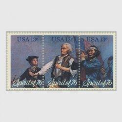アメリカ 1976年独立革命200年3種連刷