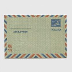 航空書簡 1949年飛雁38円※シワ