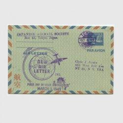 航空書簡 1949年飛雁38円jpsカシェ初日印