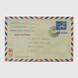 航空書簡 1949年飛雁62円全面地紋・枠内寸137x86mm※初日印