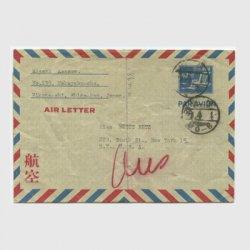 航空書簡 1949年飛雁62円全面地紋・枠内寸137x86mm※ 「彦根」印