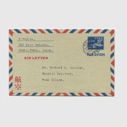 航空書簡 1951年飛雁62円枠内寸137x82.5mm※「東京/ウェーク島」印