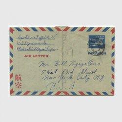 航空書簡 1951年飛雁62円枠内寸137x82.5mm※「板橋」印