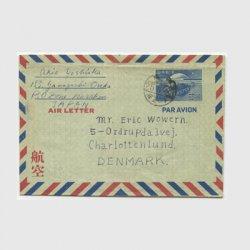 航空書簡 1949年UPU75年「橿原」印