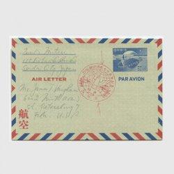 航空書簡 1949年UPU75年「仙台」初日印
