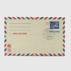 航空書簡 1952年飛雁50円加刷(62円AR06へ加刷)※「東京」印