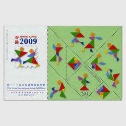 中国香港 2009年アジア国際切手展小型シート