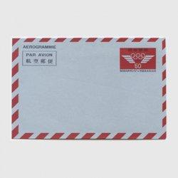 航空書簡 1964年オリンピック東京大会記念
