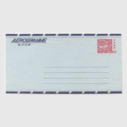 航空書簡 1976年鳥と忍冬唐草模様100円