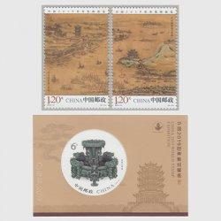 中国 2019年国際切手展