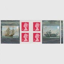 イギリス 2019年イギリス海軍・切手帳