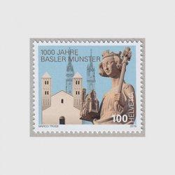 スイス 2019年バーゼル大聖堂1000年