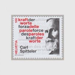 スイス 2019年詩人シュピッテラー