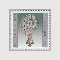オーストリア 2019年聖ランブレヒト修道院 司教杖