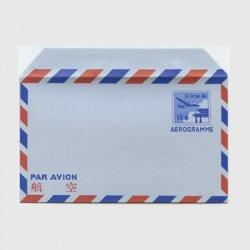 沖縄航空書簡 1959年15セント表示