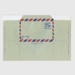 沖縄航空書簡 1955年15B円折り目なし
