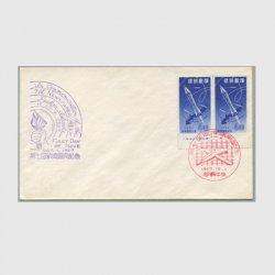 沖縄初日カバー 1957年第7回新聞週間2枚貼