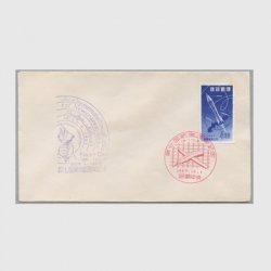 沖縄初日カバー 1957年第7回新聞週間