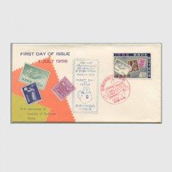沖縄初日カバー 1958年切手発行10年 カシェタイプ6