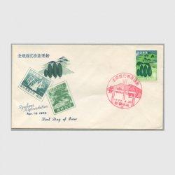 沖縄初日カバー 1959年全琉緑化推進運動 カシェタイプ7