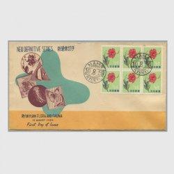 沖縄初日カバー 1959年第1次動植物1/2c 6枚貼 カシェタイプ1