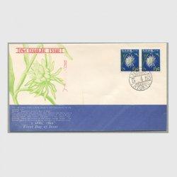 沖縄初日カバー 1963年第2次動植物1.5c 2枚貼 カシェタイプ2