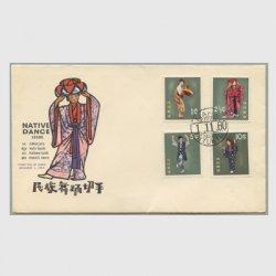 沖縄初日カバー 1960年民族舞踊4種貼 カシェタイプ2