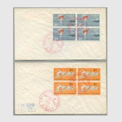 沖縄初日カバー 1960年第8回九州陸上大会田型貼2通組