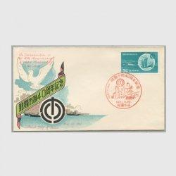 沖縄初日カバー 1961年那覇市制40周年 カシェタイプ2