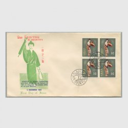 沖縄初日カバー 1961年民族舞踊英字入り1c 田型貼 カシェタイプ1