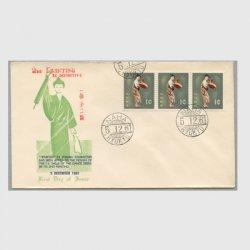 沖縄初日カバー 1961年民族舞踊英字入り1c 3枚貼 カシェタイプ2