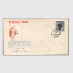 沖縄初日カバー 1962年民族舞踊英字入り25c