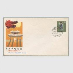 沖縄ラストデーカバー 1972年民族舞踊英字入り5c カシェタイプ2
