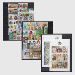 特別提供 外国切手(未使用)セット(191130_23)