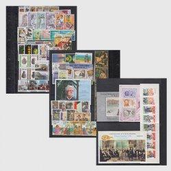 特別提供 外国切手(未使用)セット(191130_25)