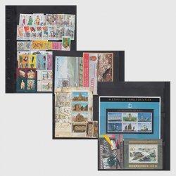 特別提供 外国切手(未使用)セット(191130_26)