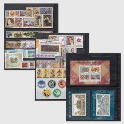 特別提供 外国切手(未使用)セット(191130_29)