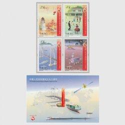 中国マカオ 2019年中華人民共和国成立70年